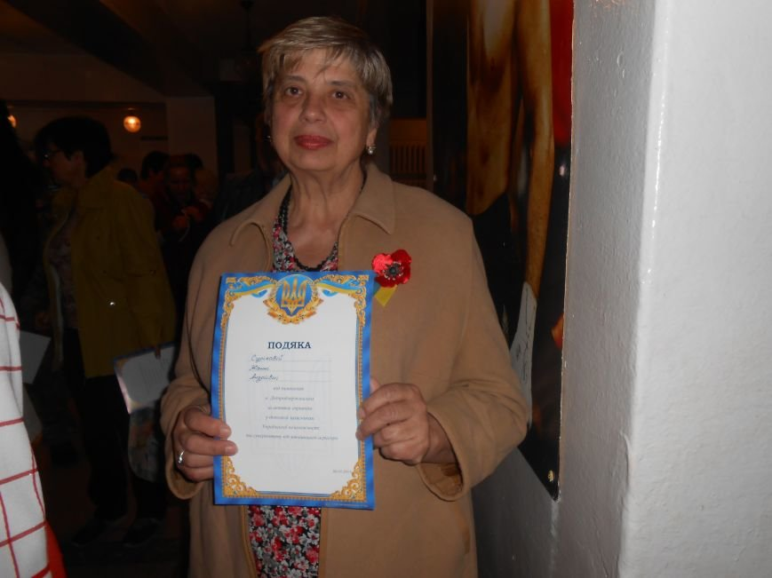 Награды и необычные гости днепродзержинской Женской сотни (фото) - фото 24