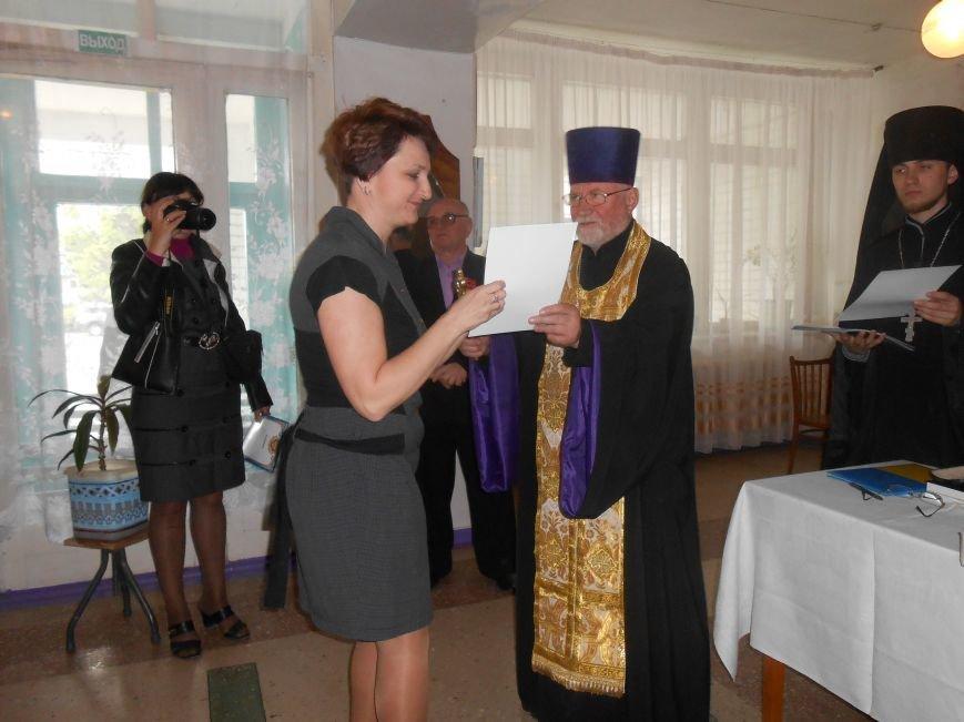 Награды и необычные гости днепродзержинской Женской сотни (фото) - фото 19