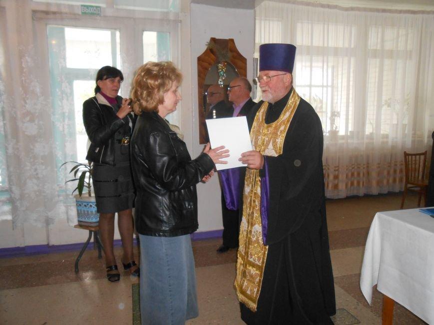 Награды и необычные гости днепродзержинской Женской сотни (фото) - фото 18