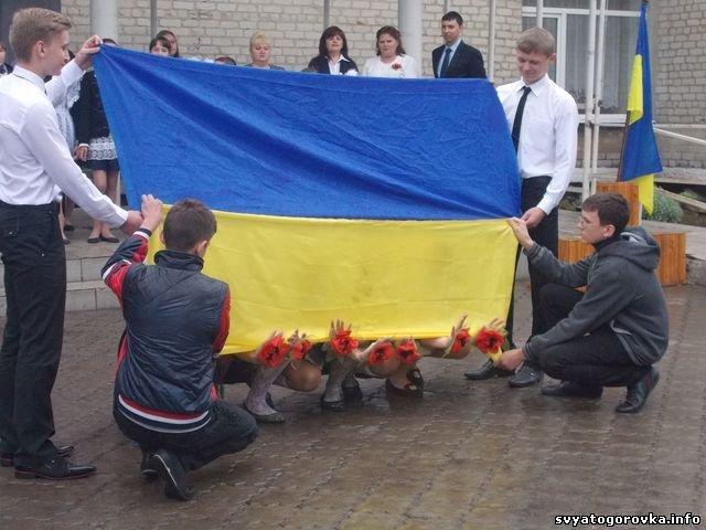 День памяти и примирения в Святогоровке. (фото) - фото 1