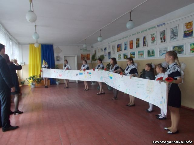 День памяти и примирения в Святогоровке., фото-4
