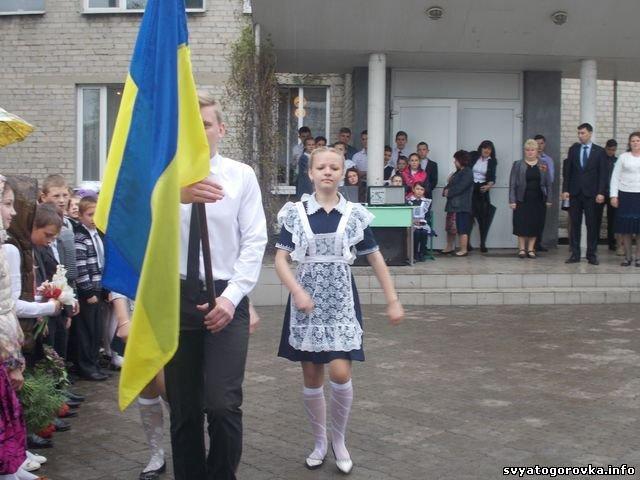 День памяти и примирения в Святогоровке., фото-1