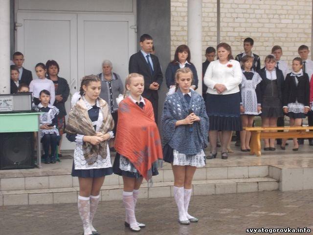 День памяти и примирения в Святогоровке., фото-2