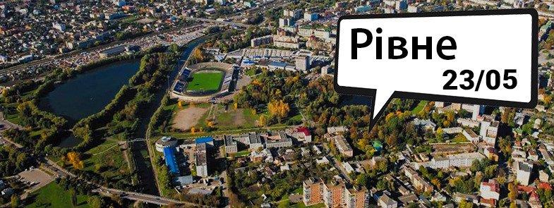 Всеукраїнська ІТ-конференція — DrupalTour у Рівному (фото) - фото 1