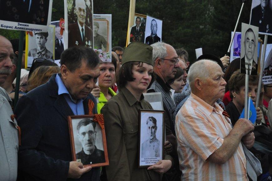 «Бессмертный полк» прошел по Усть-Каменогорску, фото-3