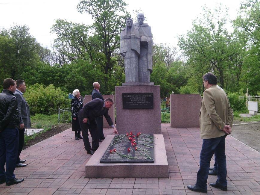 В Кривом Роге чествовали ветеранов в День памяти и примирения, активисты объединили усилия с милицией чтобы избежать провокаций (фото) - фото 1