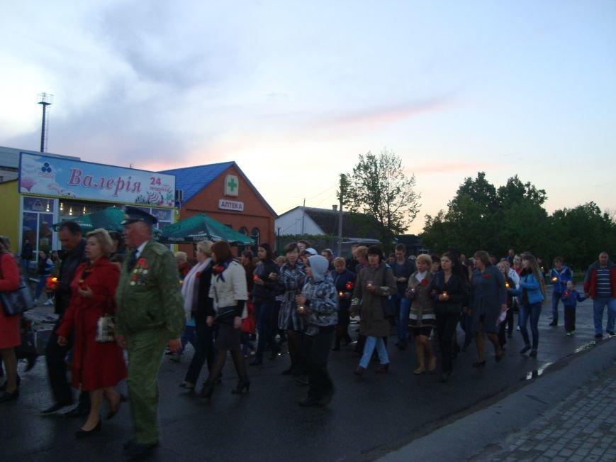 У Білозерці Херсонської області відзначили День примирення (фото) - фото 1