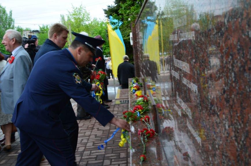 В Мариуполе чествуют ветеранов Второй мировой войны (ФОТОРЕПОРТАЖ), фото-31