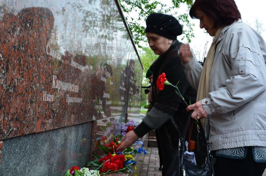 В Мариуполе чествуют ветеранов Второй мировой войны (ФОТОРЕПОРТАЖ), фото-32