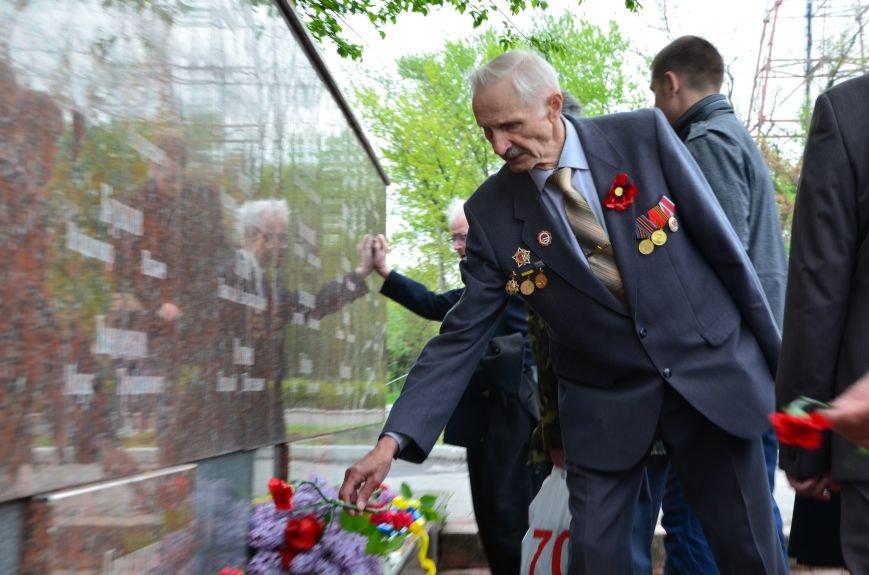 В Мариуполе чествуют ветеранов Второй мировой войны (ФОТОРЕПОРТАЖ), фото-33