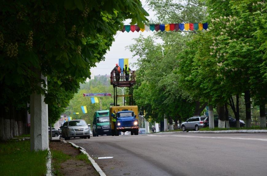 В Мариуполе украинскую символику приводят в порядок (ФОТОФАКТ), фото-2