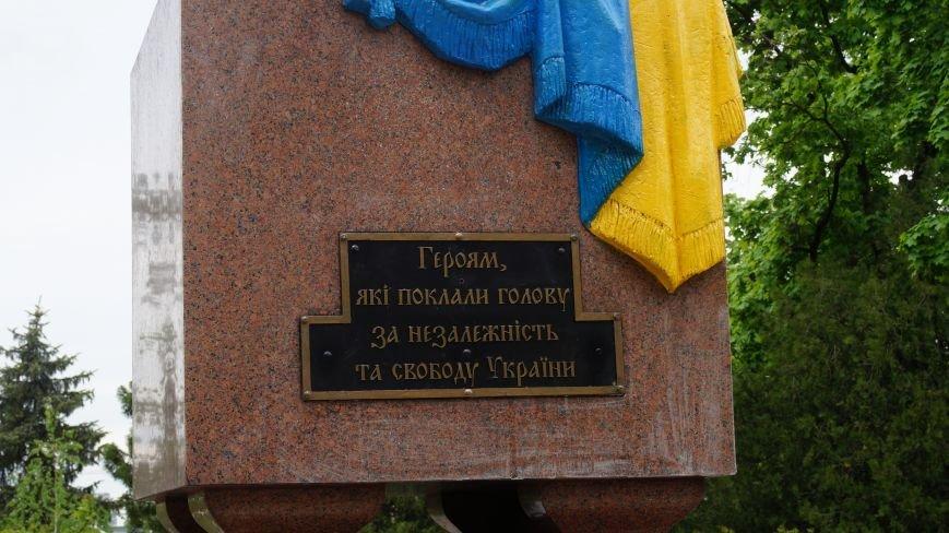 Харьковскиие активисты заменили табличку на мемориале Вечный огонь (ФОТО) (фото) - фото 3