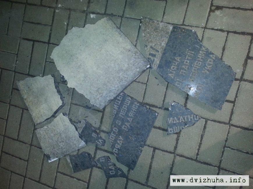 В Киеве уничтожили памятную табличку российскому революционеру «товарищу Артему» (ФОТО) (фото) - фото 1