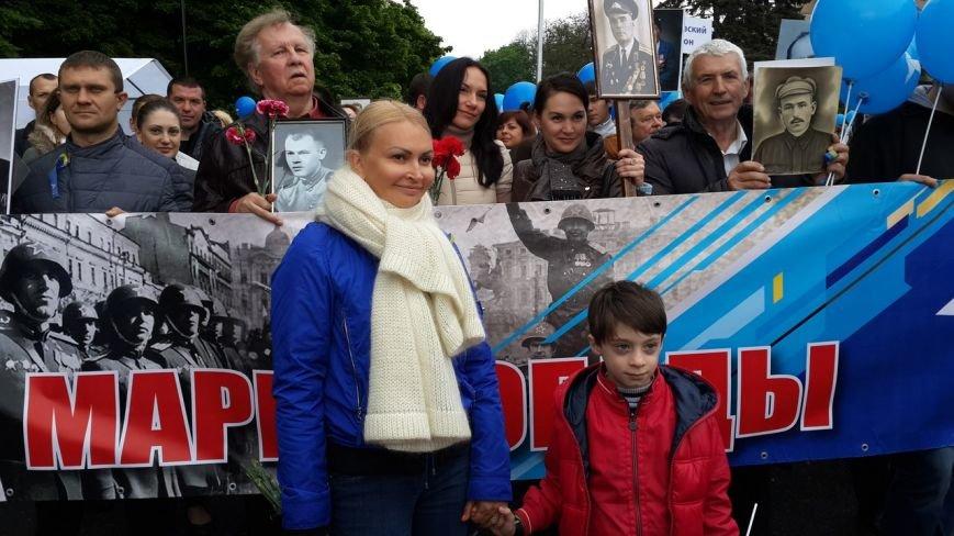 День Победы в Днепропетровске: мало ветеранов, много милиции, молодежи и детей (ФОТО) (фото) - фото 10