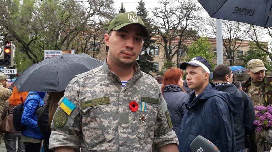 День Победы в Днепропетровске: мало ветеранов, много милиции, молодежи и детей (ФОТО) (фото) - фото 13