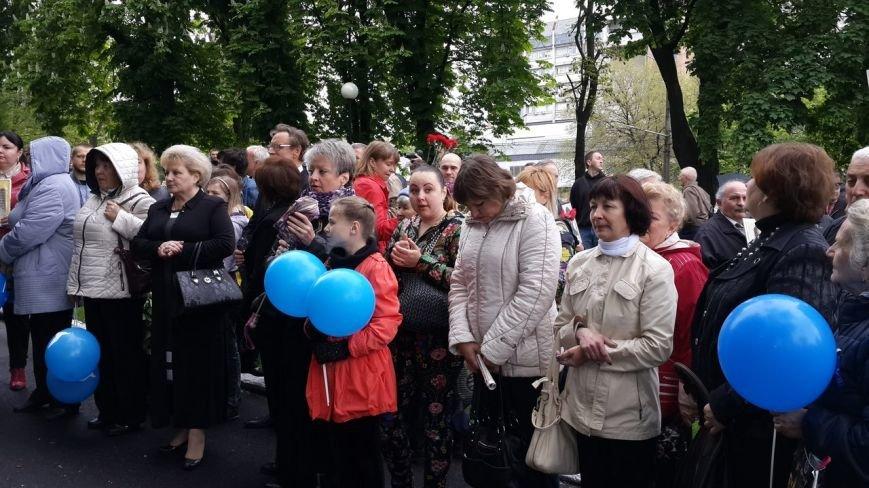 День Победы в Днепропетровске: мало ветеранов, много милиции, молодежи и детей (ФОТО) (фото) - фото 1