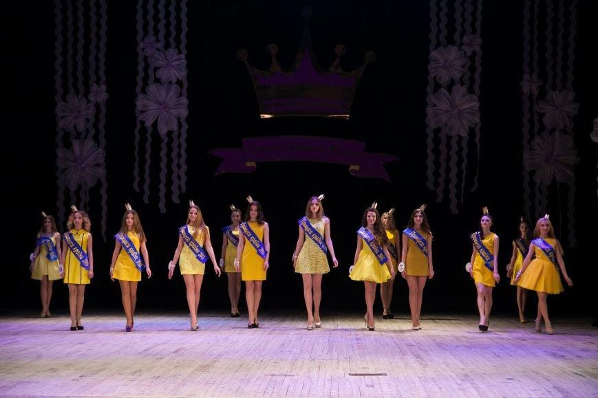 Итоги Национального конкурса красоты и талантов «Принц і Принцеса Країни 2015», фото-1