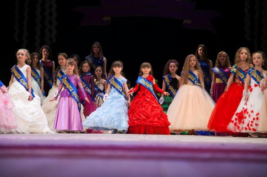 Итоги Национального конкурса красоты и талантов «Принц і Принцеса Країни 2015», фото-3