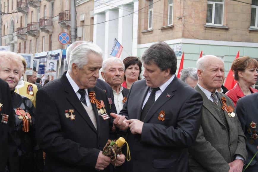 В торжествах ко Дню Победы в Макеевке приняло участие рекордное количество горожан (фото) - фото 2