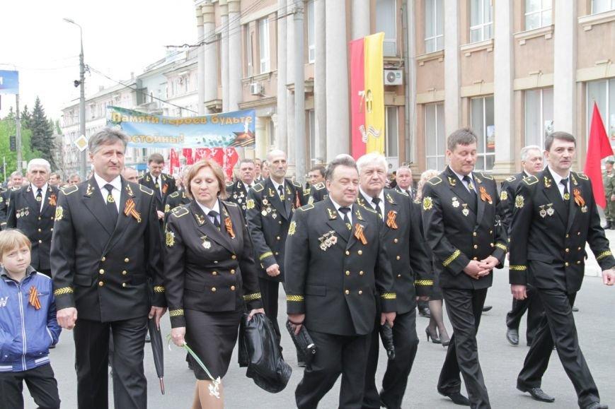 В торжествах ко Дню Победы в Макеевке приняло участие рекордное количество горожан (фото) - фото 4