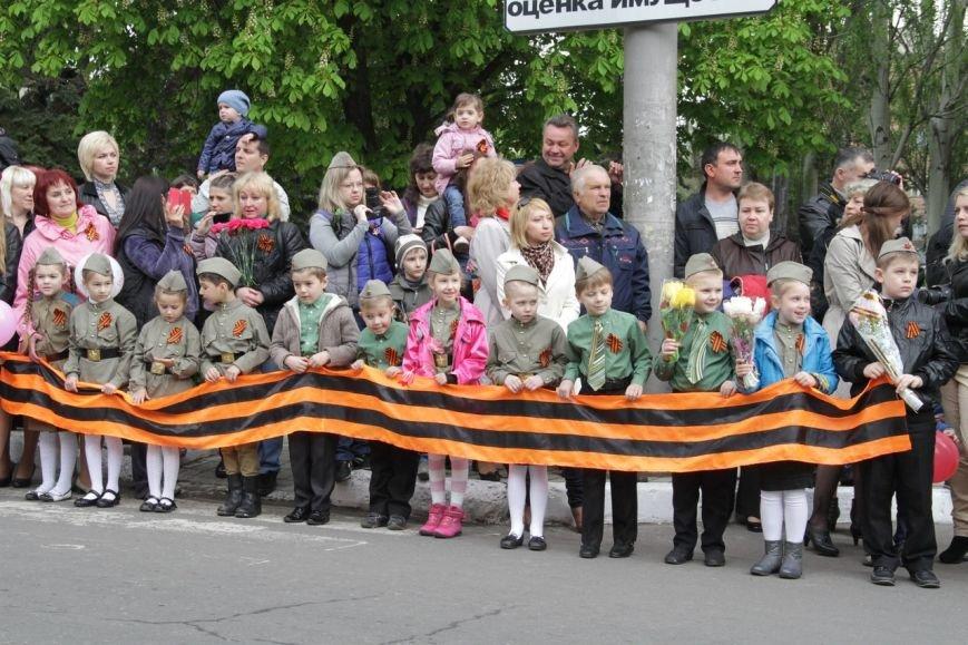 В торжествах ко Дню Победы в Макеевке приняло участие рекордное количество горожан (фото) - фото 5