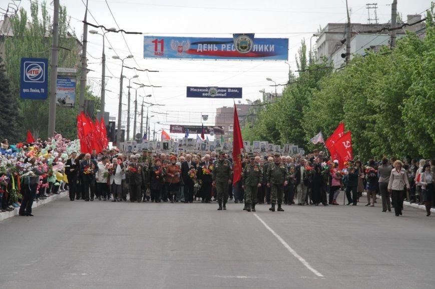 В торжествах ко Дню Победы в Макеевке приняло участие рекордное количество горожан (фото) - фото 1