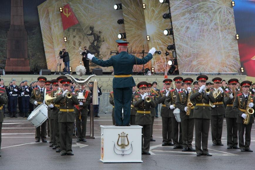 В Волгограде прошел Парад Победы, фото-1
