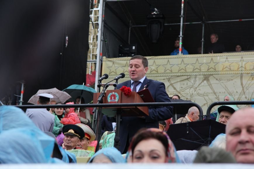 В Волгограде прошел Парад Победы, фото-3