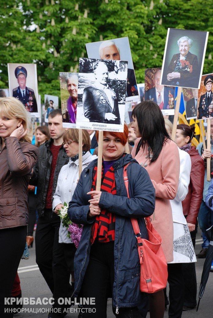 Сотни криворожан вышли на центральную улицу Кривого Рога на торжественный марш (ФОТО) (фото) - фото 1