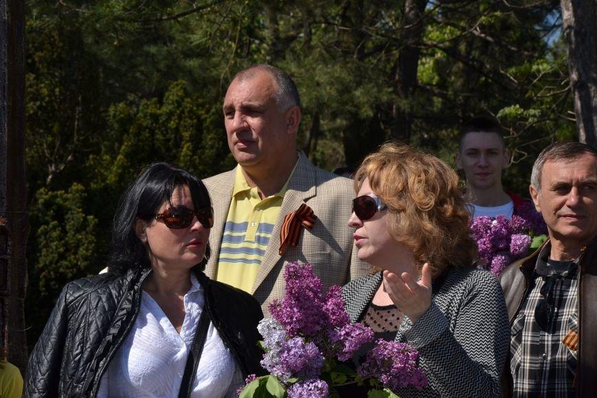 Любители России «боролись» в Одессе с фашизмом на Аллее Славы (ФОТО) (фото) - фото 1