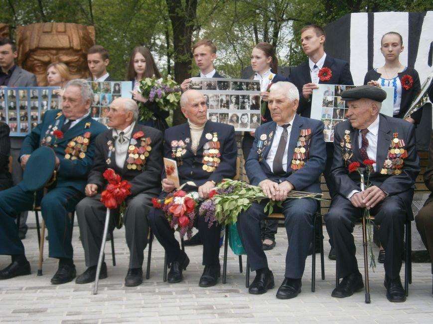 В Димитрове 70-летие Победы отпраздновали митингом, полевой кухней и концертом (ОБНОВЛЕНО) (фото) - фото 56