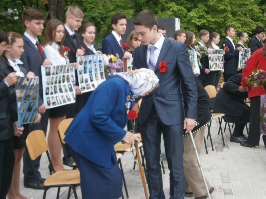 В Димитрове 70-летие Победы отпраздновали митингом, полевой кухней и концертом (ОБНОВЛЕНО) (фото) - фото 28