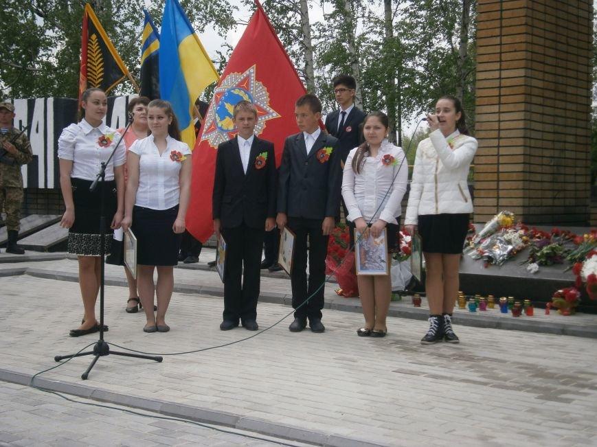 В Димитрове 70-летие Победы отпраздновали митингом, полевой кухней и концертом (ОБНОВЛЕНО) (фото) - фото 74
