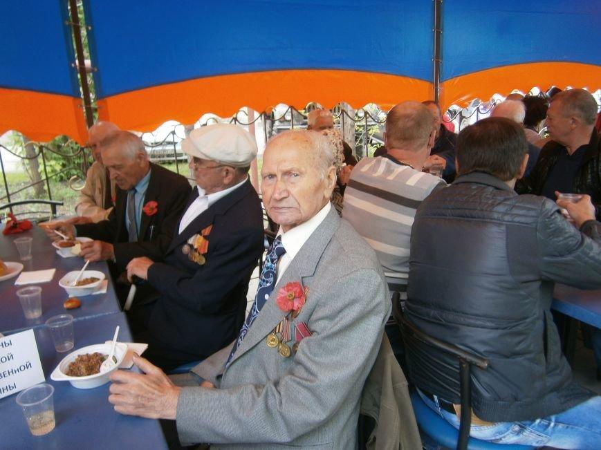 В Димитрове 70-летие Победы отпраздновали митингом, полевой кухней и концертом (ОБНОВЛЕНО) (фото) - фото 108