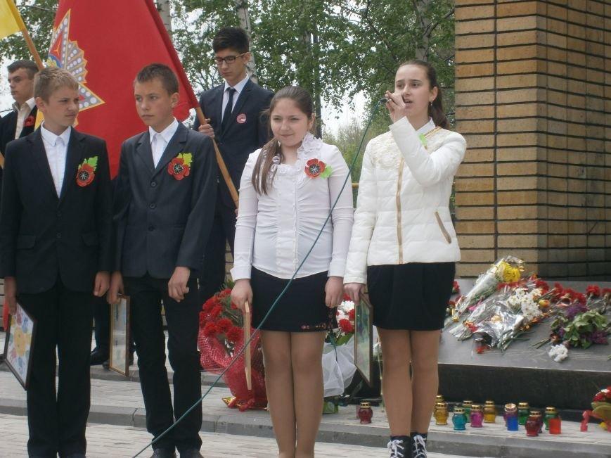 В Димитрове 70-летие Победы отпраздновали митингом, полевой кухней и концертом (ОБНОВЛЕНО) (фото) - фото 76