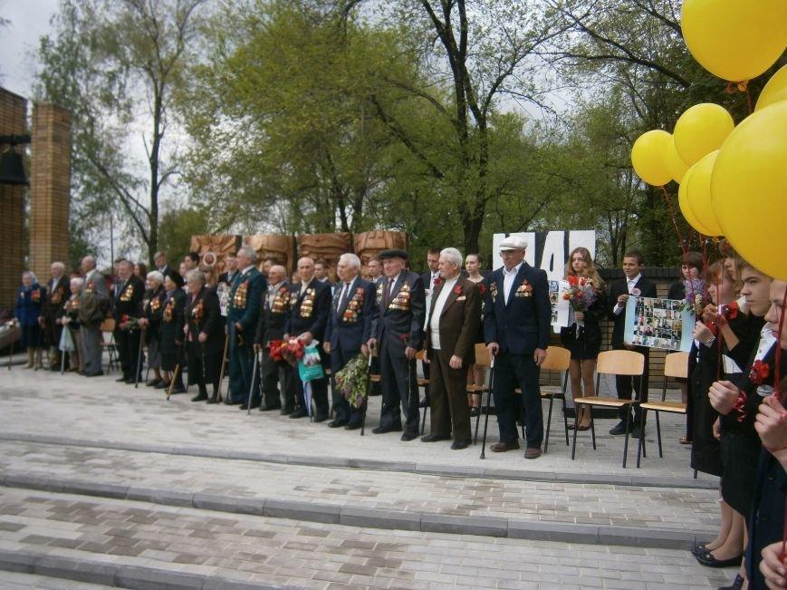 В Димитрове 70-летие Победы отпраздновали митингом, полевой кухней и концертом (ОБНОВЛЕНО) (фото) - фото 38