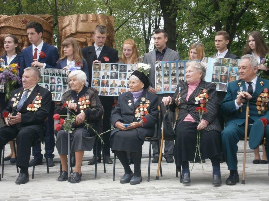 В Димитрове 70-летие Победы отпраздновали митингом, полевой кухней и концертом (ОБНОВЛЕНО) (фото) - фото 73