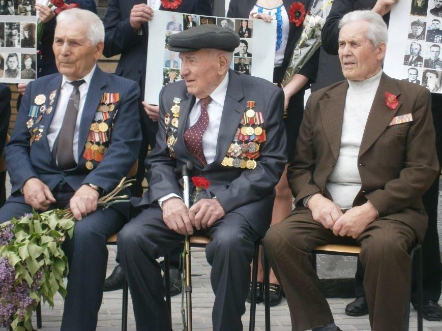 В Димитрове 70-летие Победы отпраздновали митингом, полевой кухней и концертом (ОБНОВЛЕНО) (фото) - фото 37