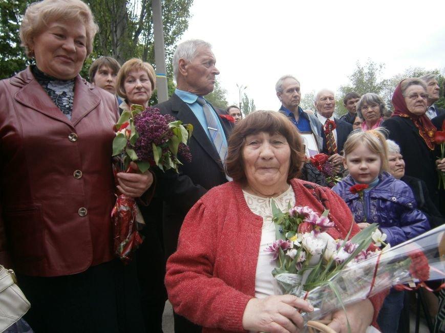 В Димитрове 70-летие Победы отпраздновали митингом, полевой кухней и концертом (ОБНОВЛЕНО) (фото) - фото 55