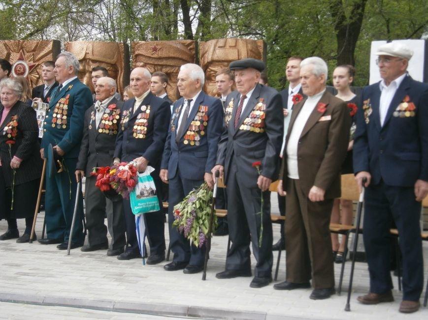 В Димитрове 70-летие Победы отпраздновали митингом, полевой кухней и концертом (ОБНОВЛЕНО) (фото) - фото 39