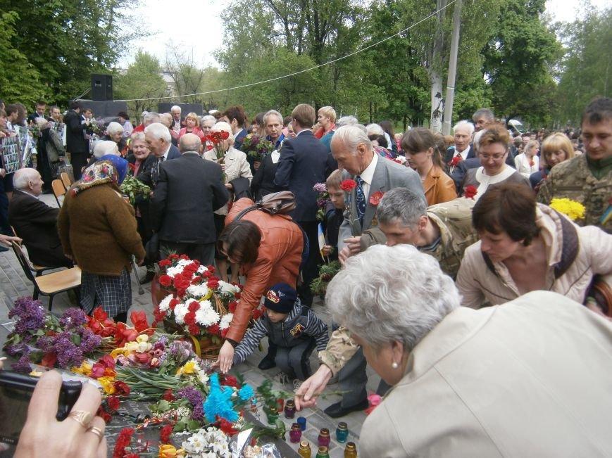 В Димитрове 70-летие Победы отпраздновали митингом, полевой кухней и концертом (ОБНОВЛЕНО) (фото) - фото 85