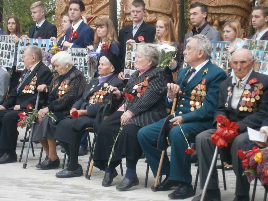В Димитрове 70-летие Победы отпраздновали митингом, полевой кухней и концертом (ОБНОВЛЕНО) (фото) - фото 65