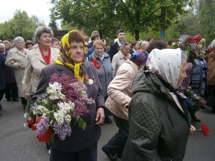 В Димитрове 70-летие Победы отпраздновали митингом, полевой кухней и концертом (ОБНОВЛЕНО) (фото) - фото 17