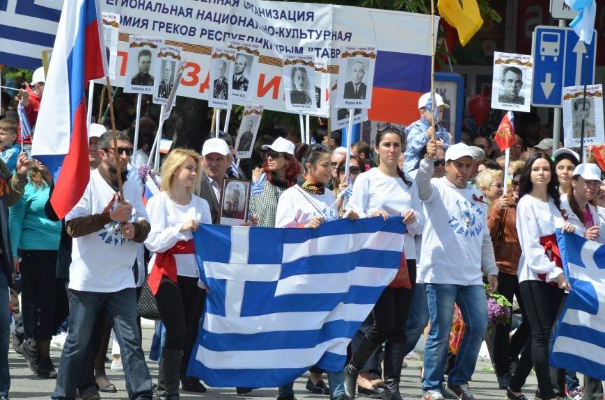 Десятки тысяч человек вышли на парад Победы в Симферополе (ФОТОРЕПОРТАЖ), фото-6