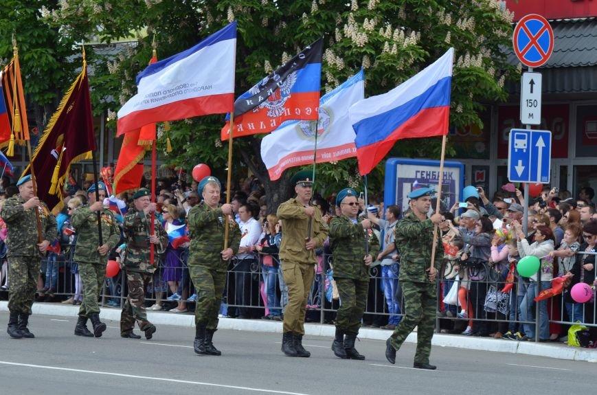 Десятки тысяч человек вышли на парад Победы в Симферополе (ФОТОРЕПОРТАЖ), фото-20