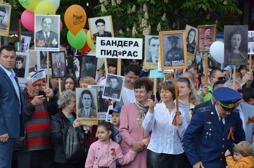 Десятки тысяч человек вышли на парад Победы в Симферополе (ФОТОРЕПОРТАЖ), фото-16