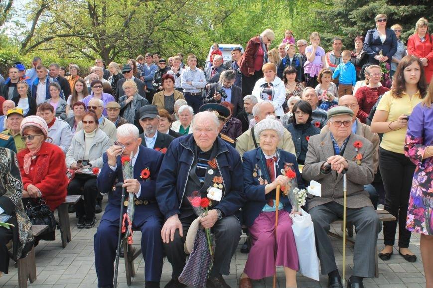 70 лет Великой Победы в Артемовске, фото-13