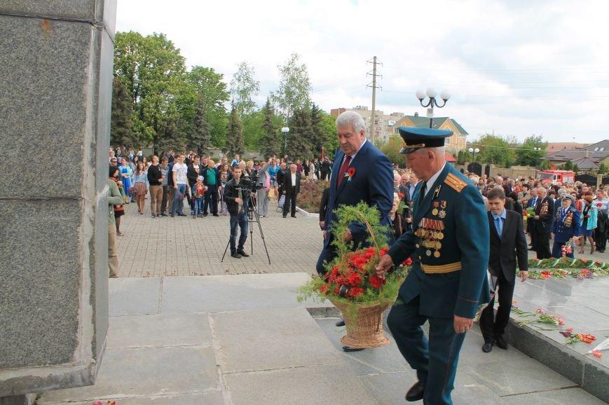 70 лет Великой Победы в Артемовске, фото-14