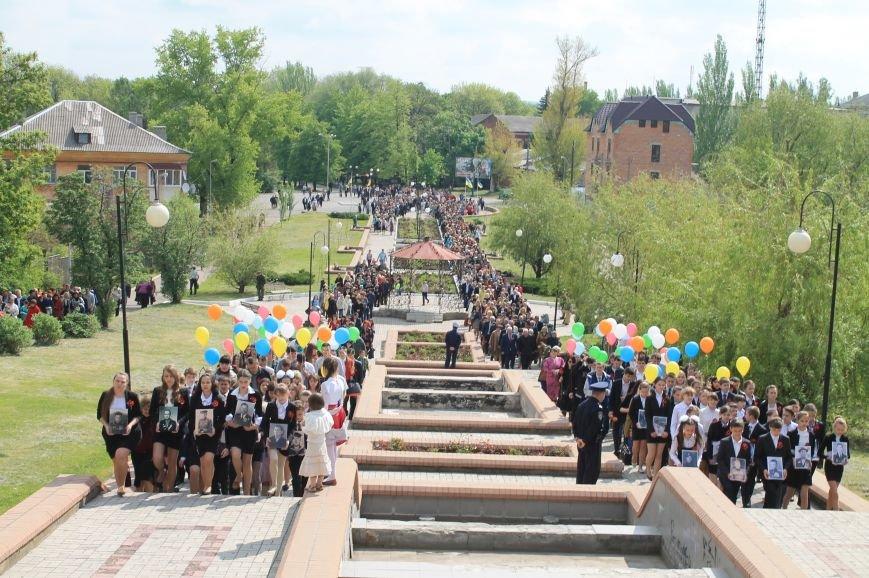 70 лет Великой Победы в Артемовске, фото-3