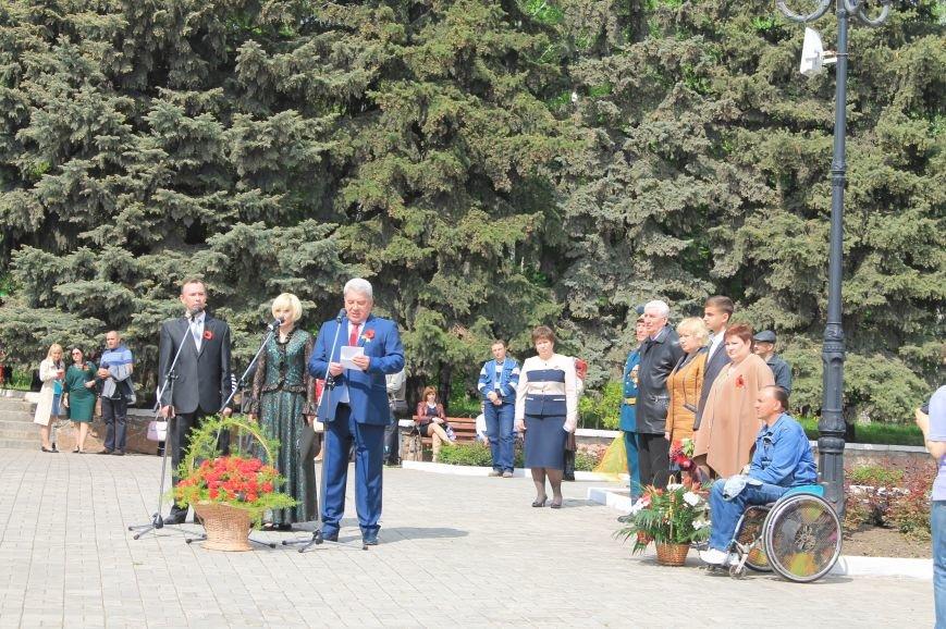 70 лет Великой Победы в Артемовске, фото-6